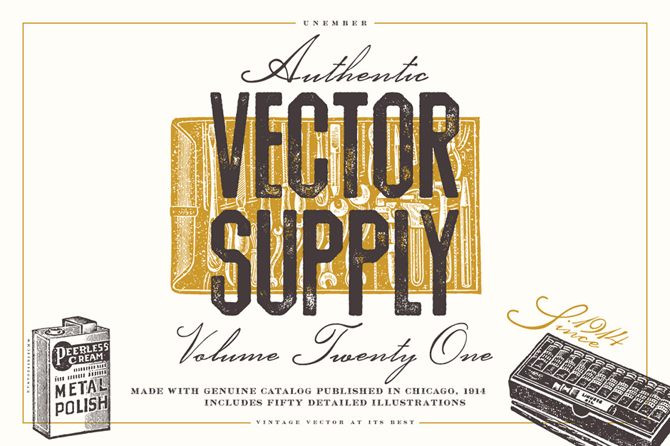vector-supply-21-first-image