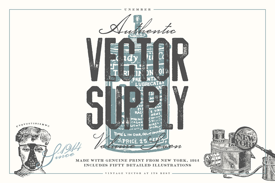 vector-supply-7-first-image