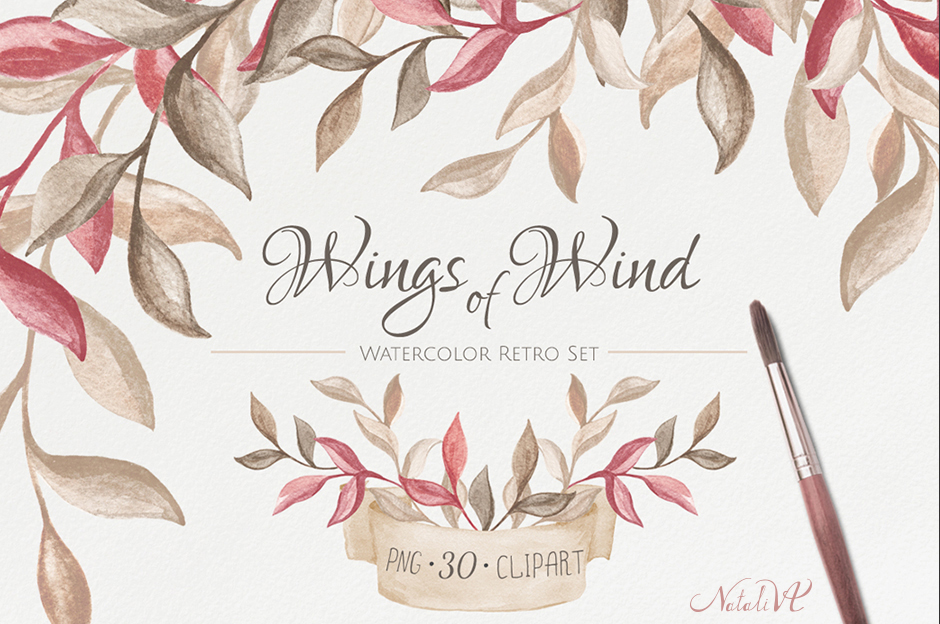 Wings of Wind Retro Set