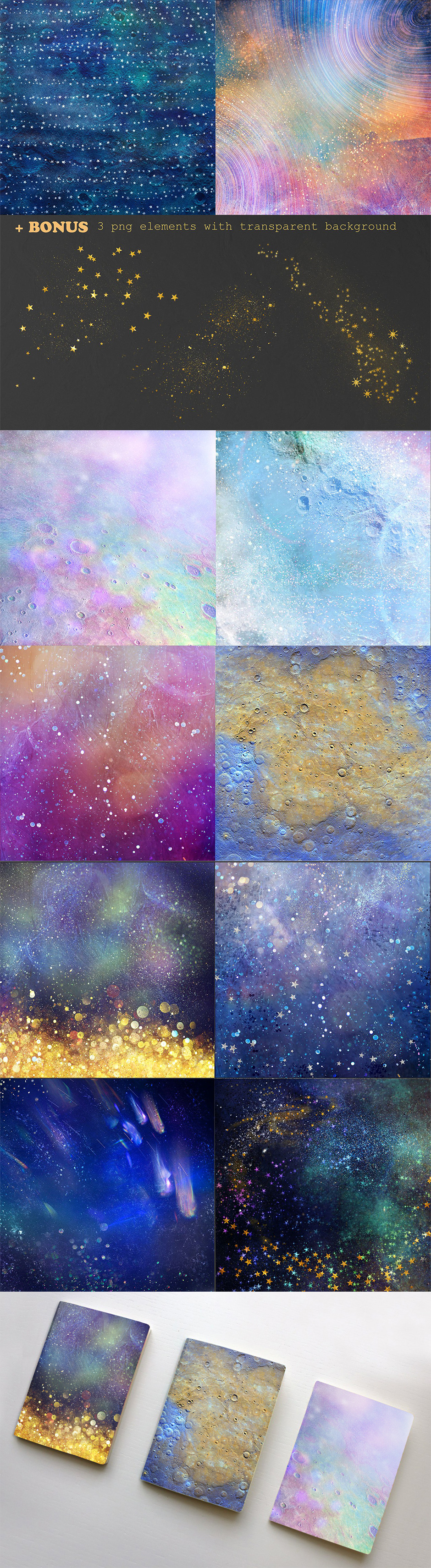 10 fantastic 39 out of this world 39 space digital paper for Outer space stage design
