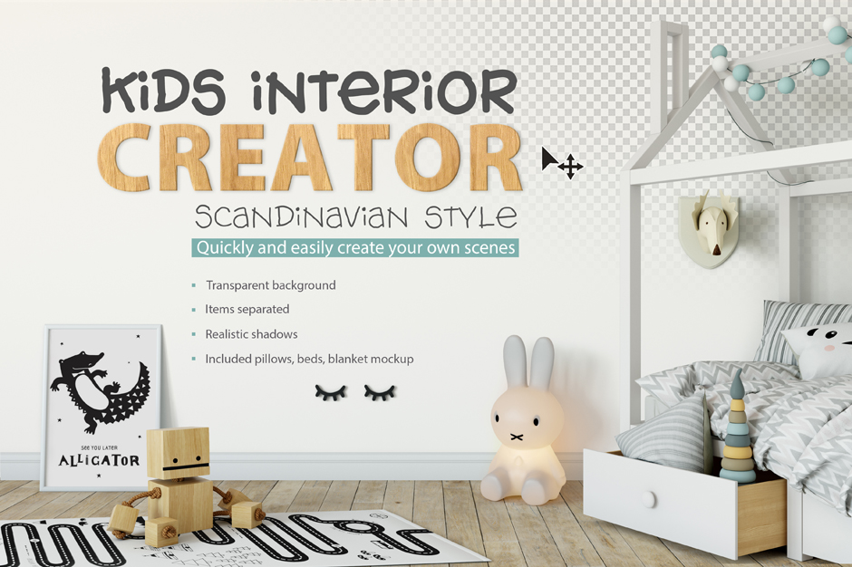 kids-interior-creator-main