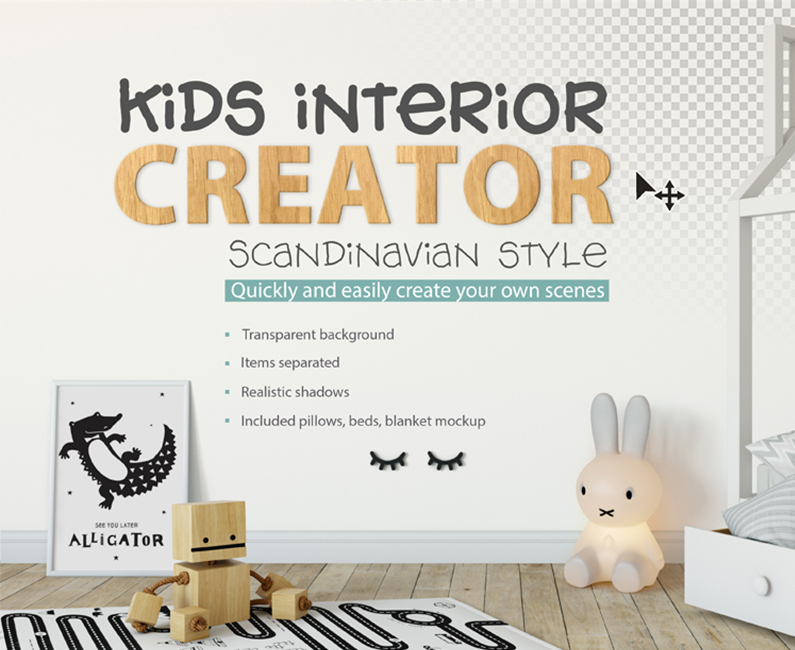 kids-interior-creator-top