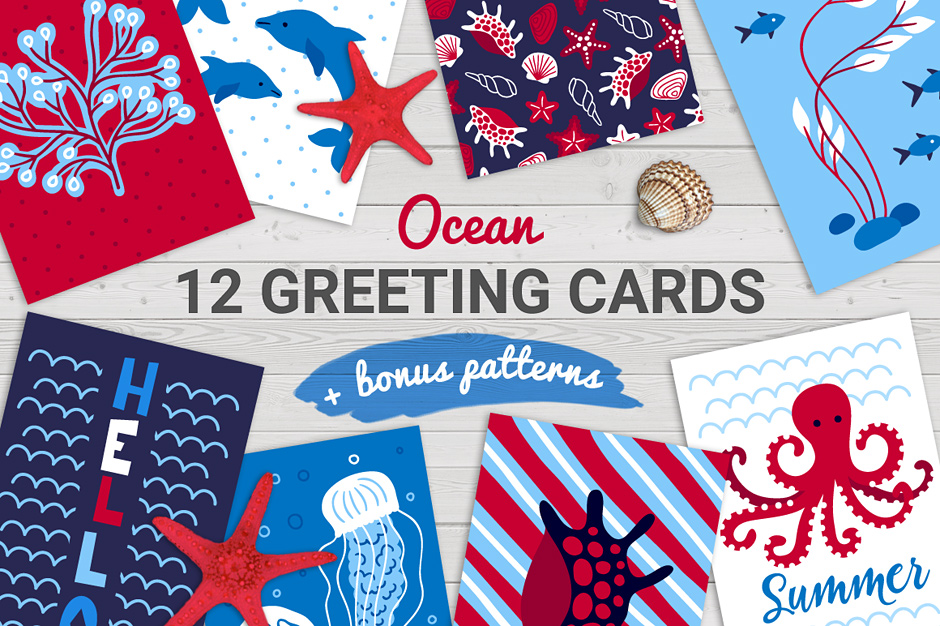 oceancards-first-image