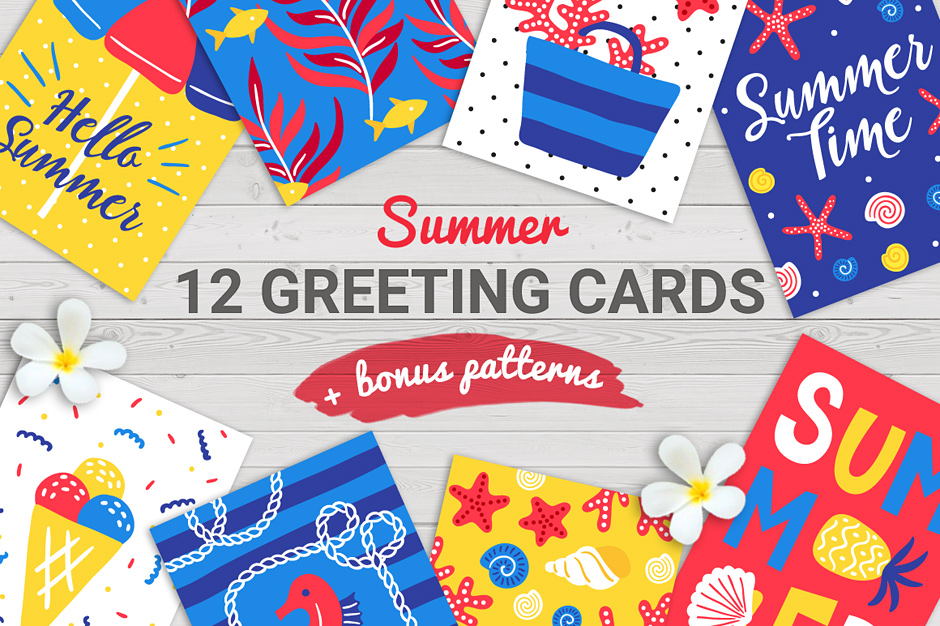 summercards-first-image