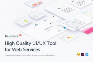 Resource; UI & UX Components for Web Service