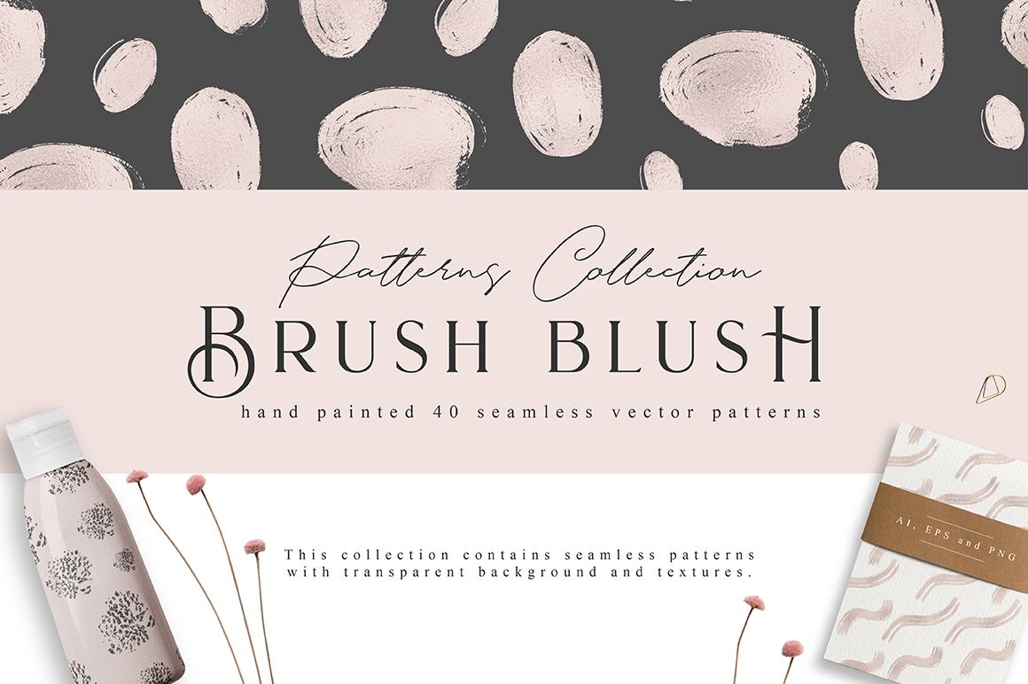 Brush Blush Patterns