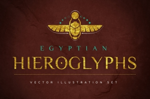 The Egyptian Hieroglyphs Vector Set