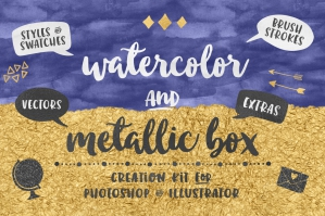 Watercolor-And-Metallic-Box-cover