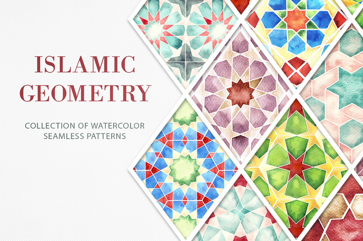 Islamic Geometric Seamless Patterns - Design Cuts