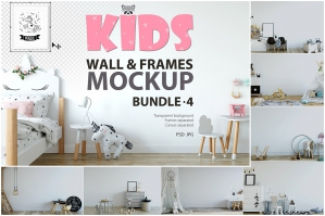 Kids-wall-and-frames-Mockup-Bundle-4-cover
