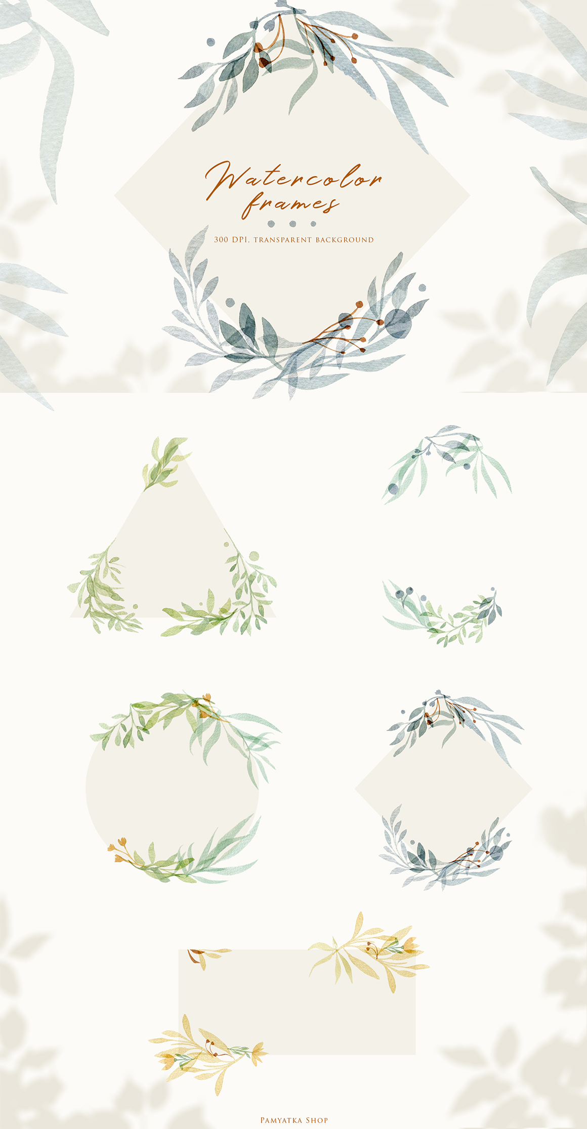 Minimalistic Watercolor Leaves