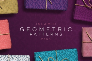 Geometric-Patterns-Islamic-Edition-cover