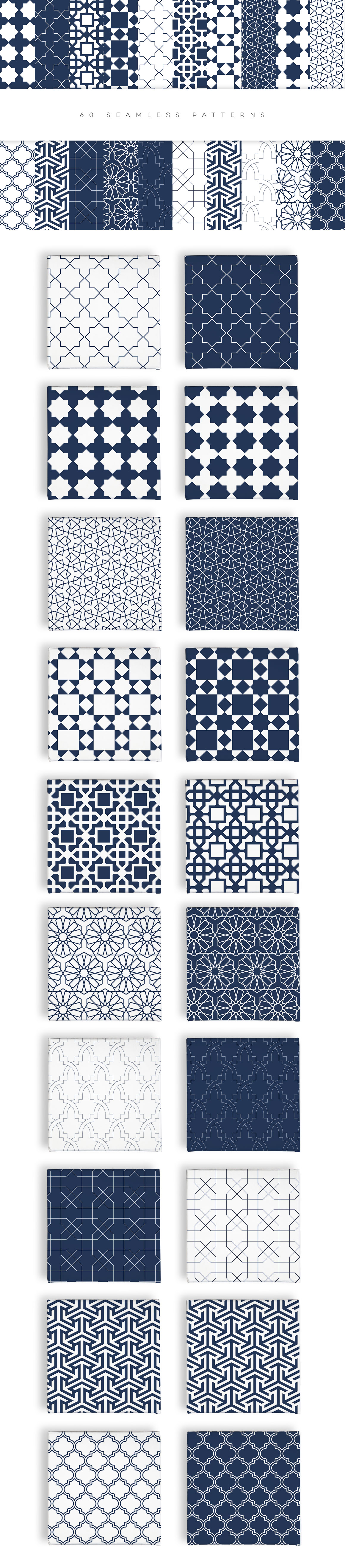 Geometric Patterns Islamic Edition