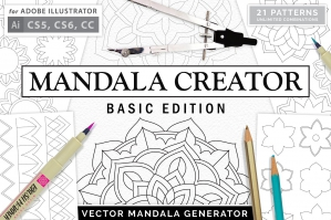 Mandala-Creator-Basic-Edition-For-Illustrator-cover