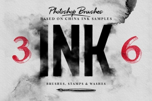 Photoshop-Ink-Brushes-cover