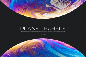 Planet-Bubble-cover