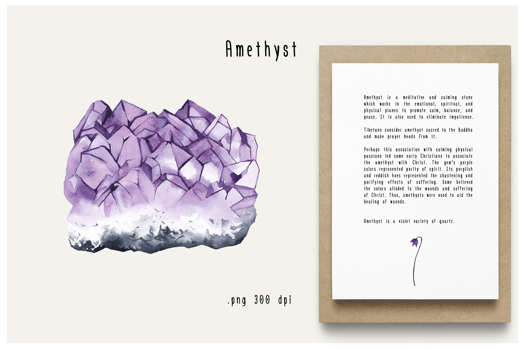 Alchemy Magic Watercolor Pack