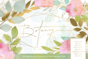 Botanique - Floral Watercolor Kit