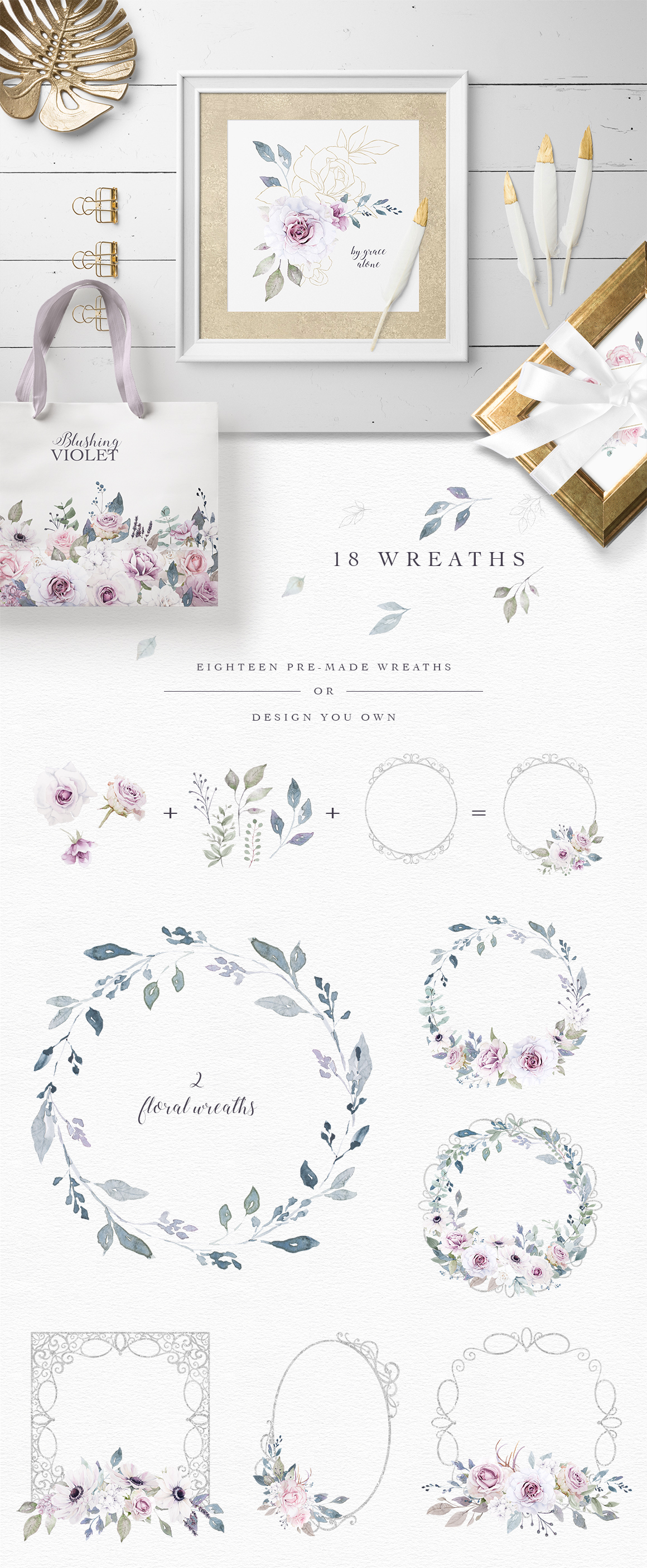 Blushing Violet Watercolor Clipart Collection
