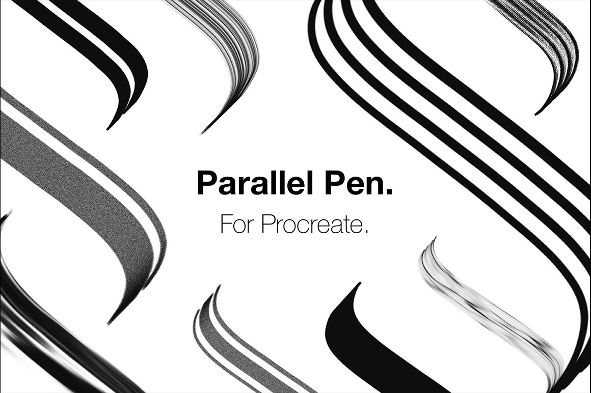 Procreate Parallel Brushes