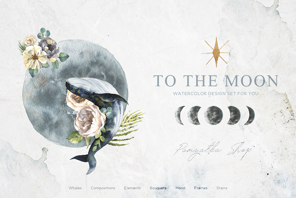 To The Moon Watercolor Set