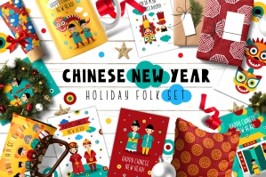 Chinese-New-Year-Holiday-Folk-Set-cover