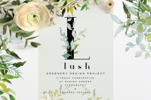 Lush-Greenery-Art-Project-cover