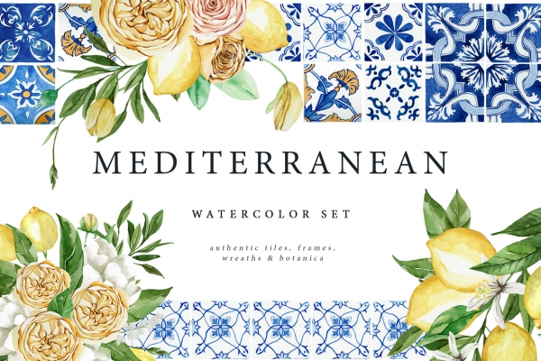 Mediterranean Watercolor Set