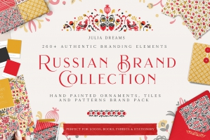 Russian Brand Collection