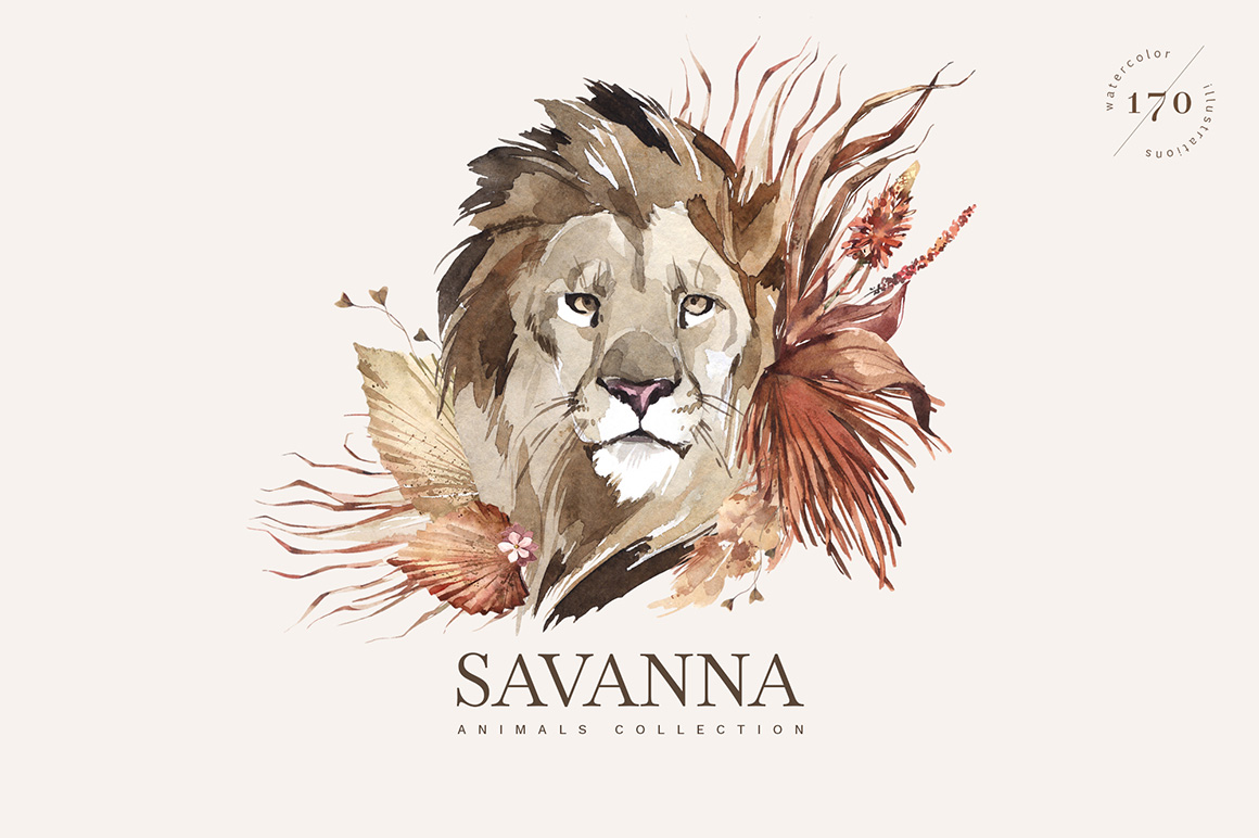 Savanna - Watercolor Animals Collection