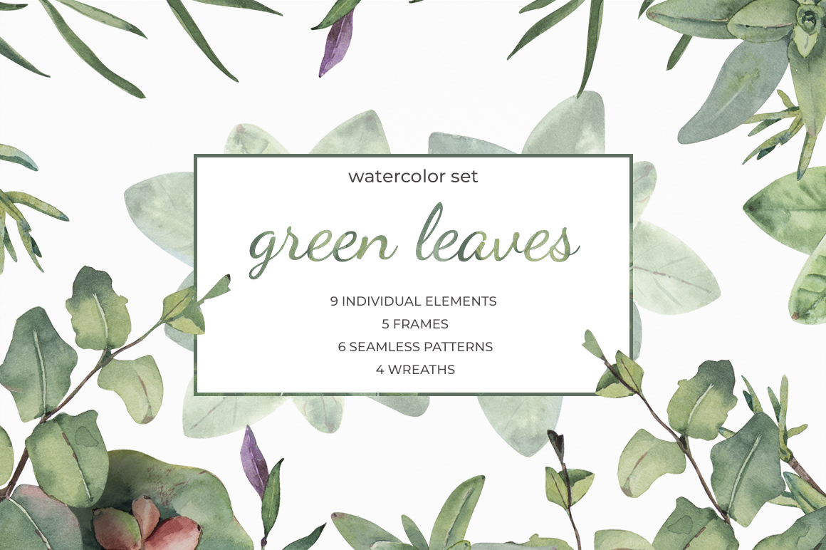 Green Leaves Watercolor Set