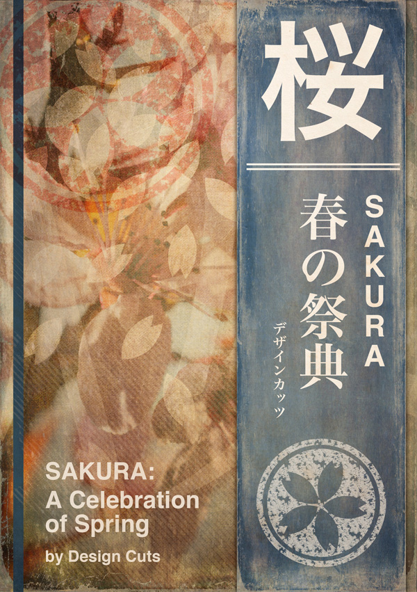 Book Cover Illustration Tutorial : Create a richly textured japanese book cover design